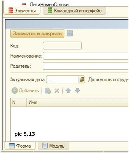 8gl7g5013